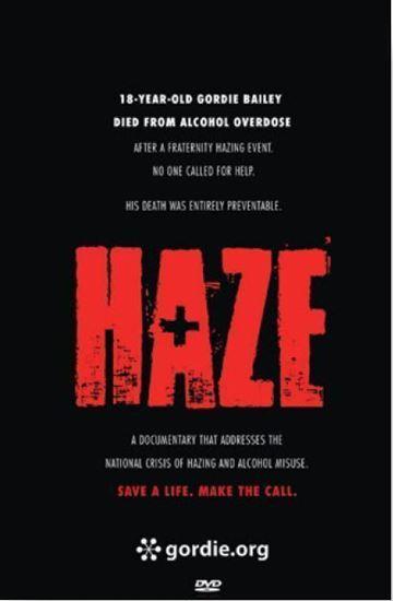 HAZE DVD